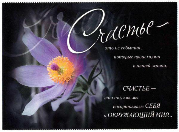 http://psychologyy.ru/wp-content/uploads/2010/08/56398115_Schaste03.jpg