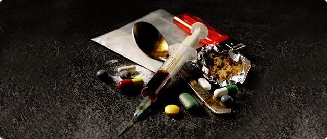 Наркомания - 2