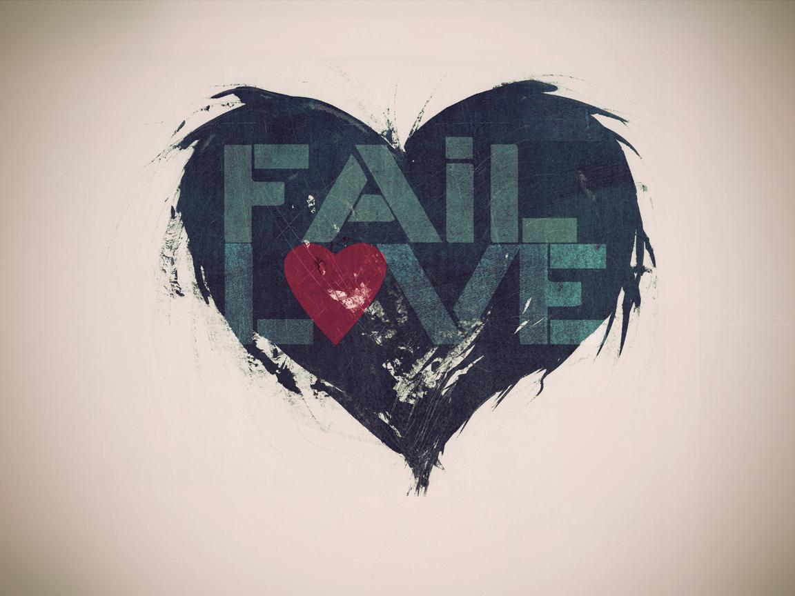 неудачная любовь