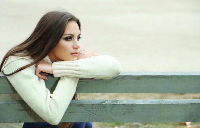 Как избавиться от одиночества, тоски и ненужности?
